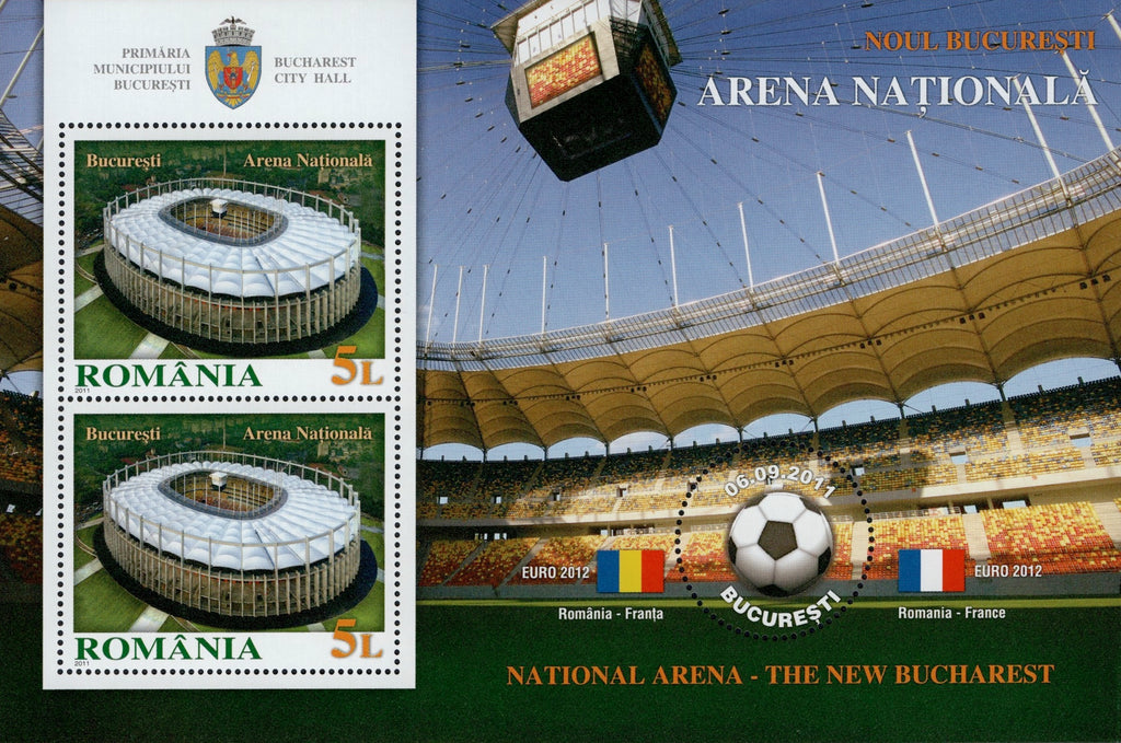 #5298a Romania - New National Arena, Bucharest S/S (MNH)