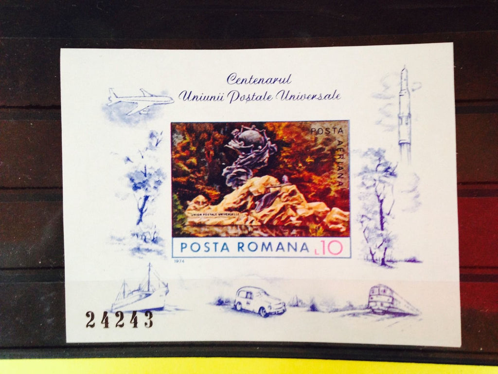 #2492 Romania - Centenary of Universal Postal Union Imperf S/S