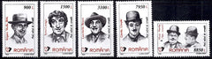 #4321-4325 Romania - Comic Actors (MNH)