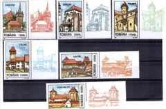 #4511-4516 Romania - German Fortresses in Romania (MNH)
