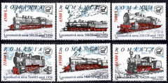 #4536-4541 Romania - Locomotives (MNH)
