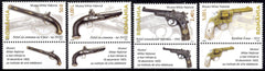 #5019-5022 Romania - Firearms in Natl. Military Museum (MNH)