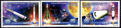 #5023-5025 Romania - 1958 Space Exploration Missions, 50th Anniv. (MNH)