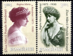 #5070-5071 Romania - Queen Marie (MNH)
