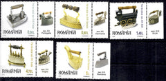 #5345-5349 Romania - 2012 Irons, Set of 5 (MNH)