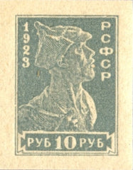 #241d Russia - Soldier, Imperf. (MNH)