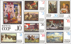 #3549-3558 Russia - Paintings (MNH)