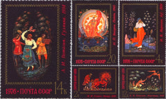 #4481-4485 Russia - Paintings (MNH)
