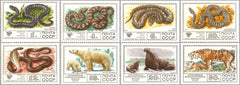 #4626-4633 Russia - Protected Fauna (MNH)