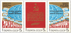 #5258a Russia - Soviet Peace Policy, Strip of 3 (MLH)