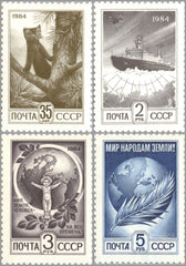 #5286-5289 Russia - Types of 1984 (MNH)
