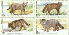 #7554 Russia - Wild Cats, Block of 4 (MNH)