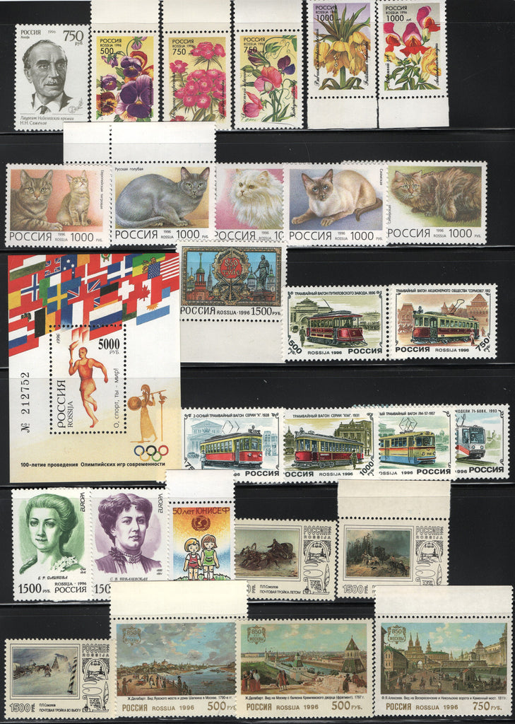 1996 Russia Year Set (MNH)