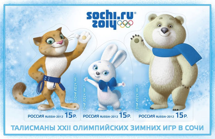 #7335 Russia - Mascots of the 2014 Winter Olympics, Sochi S/S (MNH)