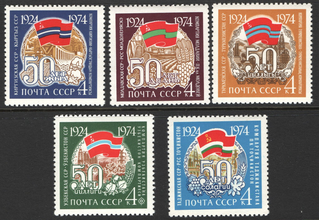 #4238-4242 Russia - 50th Anniv. of Founding of Republics (MNH)