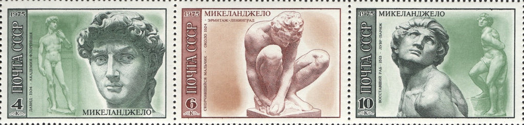 #4296-4301 Russia - Works by Michelangelo (MNH)