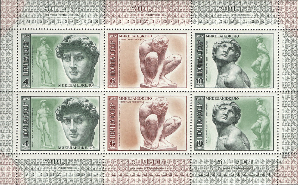 #4298a Russia - Works By Michelangelo M/S (MNH)