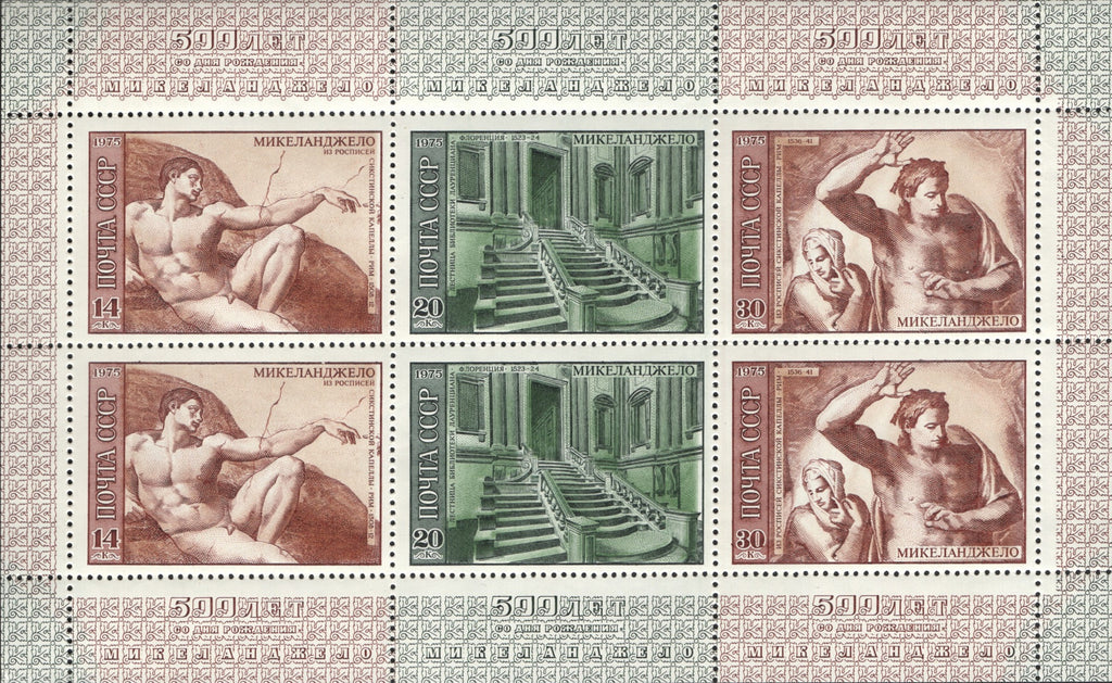 #4301a Russia - Works By Michelangelo M/S (MNH)