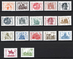 #6060-6071A Russia - Landmarks, Set of 17 (MNH)