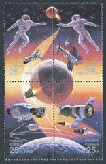 #6083a Russia - Space Accomplishments, Block of 4 (MNH)