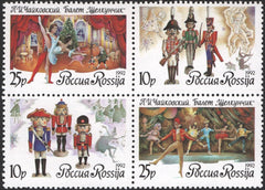 #6102a Russia - 100th Anniv. of The Nutcracker, Block of 4 (MNH)