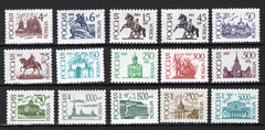 #6109-6123 Russia - Monuments Type of 1992 (MNH)