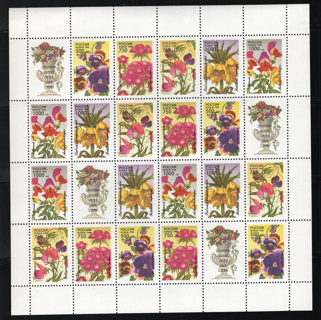 #6306a Russia - Flowers M/S (MNH)