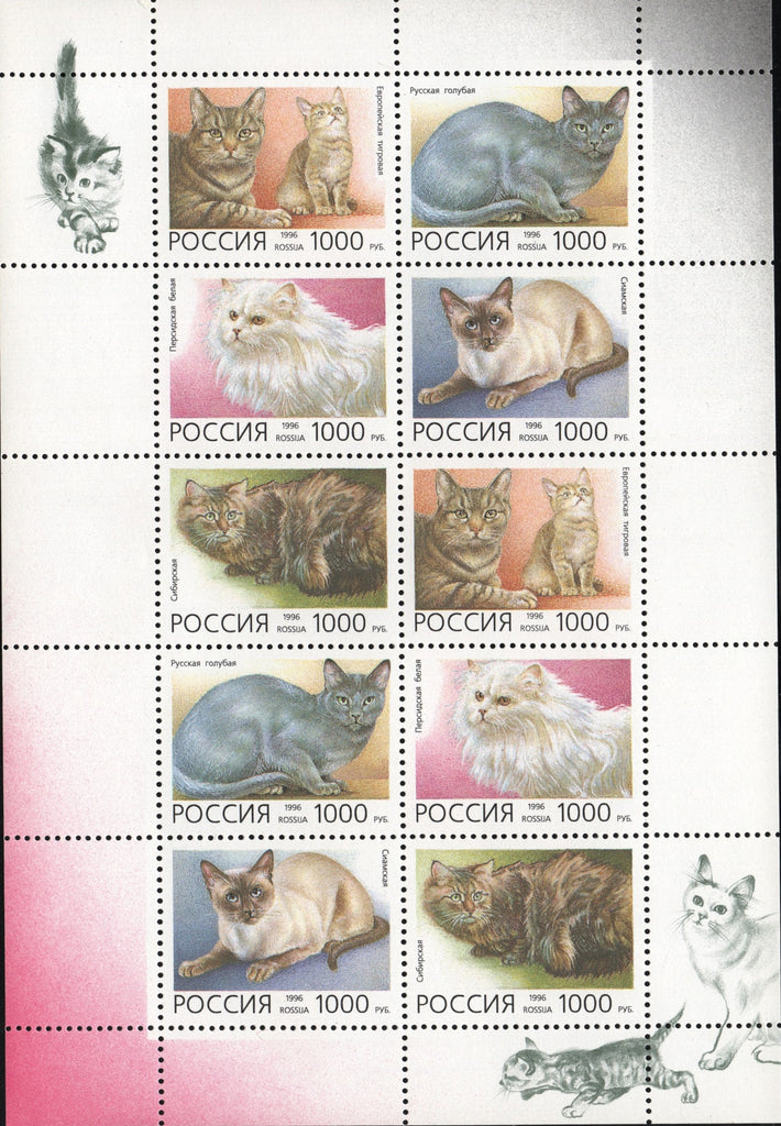 #6311a Russia - Domestic Cats, Sheet of 8 (MNH)