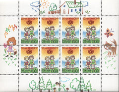#6323 Russia - UNICEF, 50th Anniv. M/S (MNH)