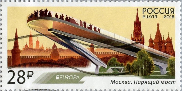 #7901 Russia - 2018 Europa: Bridges (Used)