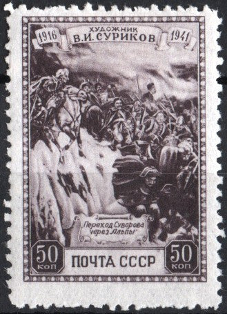 #847 Russia - Surikov, Painter (MNH)