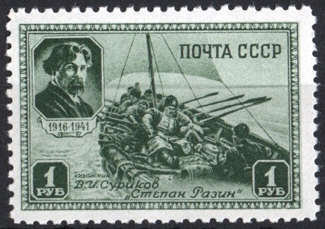 #848 Russia - Surikov, Painter (MNH)
