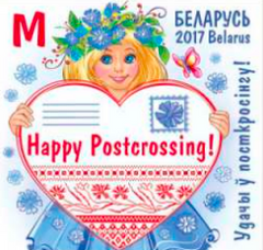 Belarus - 2017 Happy Postcrossing, Single (MNH)