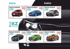 #827 Kazakhstan - Cars Made in Kazakhstan M/S (MNH)