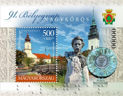 Hungary - 2018, 91st Stamp Day S/S (MNH)