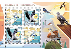 #4515 Hungary - 2019 Europa: National Birds M/S (MNH)