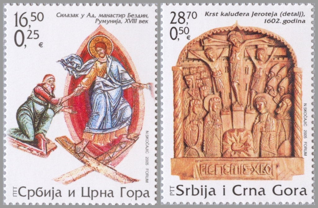 #280-281 Serbia - 2005 Easter, Set of 2 (MNH)