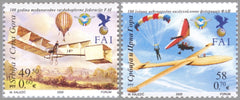 #316-317 Serbia - World Air Sports Federation, Cent. (MNH)