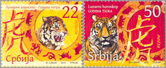 #493-494 Serbia - New Year 2010: Year of the Tiger (MNH)