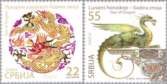 #579-580 Serbia - 2012 Chinese New Year: Year of the Dragon (MNH)