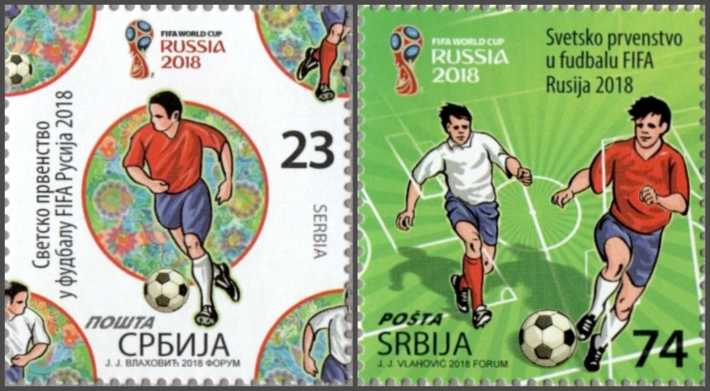 Serbia - 2018 FIFA World Cup, Russia, Set of 2 (MNH)