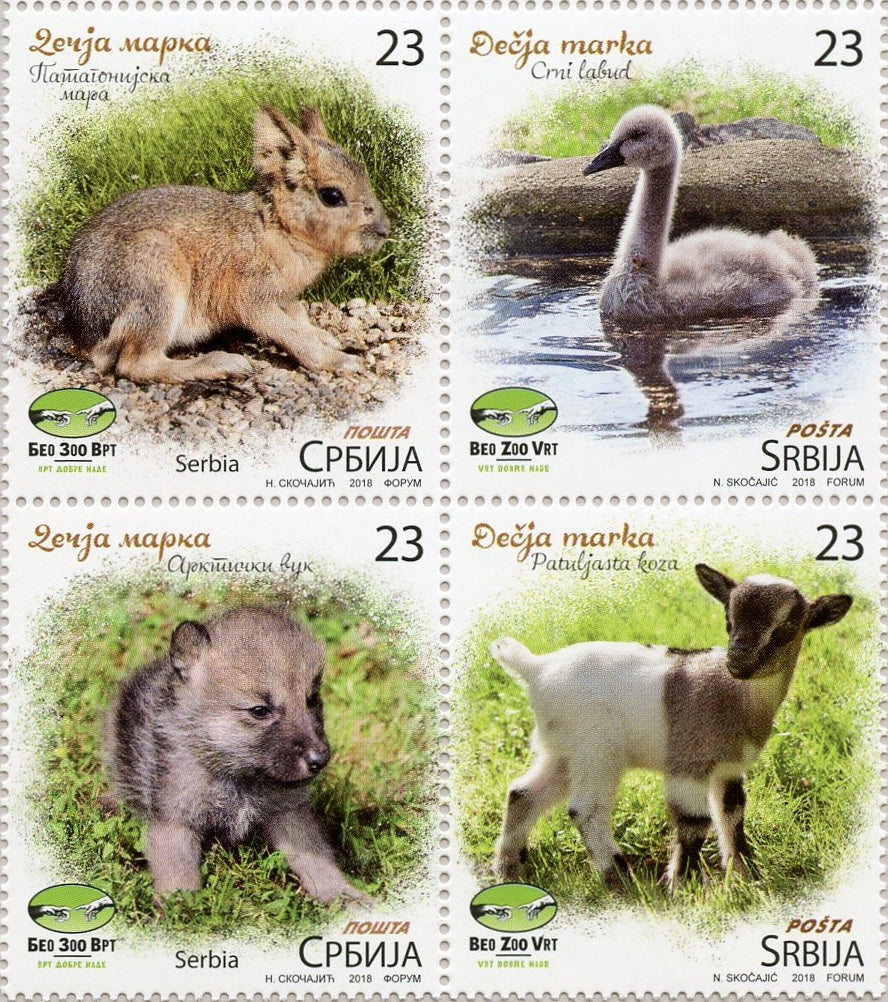 Serbia - 2018 Fauna: Children's Stamps, Block of 4 (MNH)