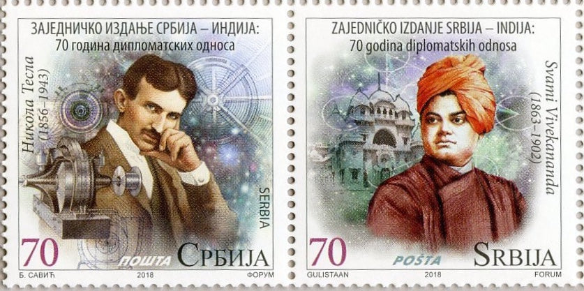 Serbia - 2018 N.Tesla, S.Vivekananda, Joint Issue, Pair (MNH)