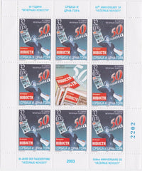 #211 Serbia - Večernje Novosti Newspaper, 50th Anniv., Sheet of 8 (MNH)