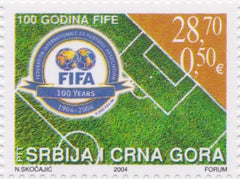 #252 Serbia - FIFA (Fédération Internationale de Football Association), Cent. (MNH)