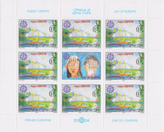 #263-264 Serbia - Joy of Europe, Sheets of 8 (MNH)