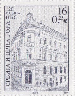 #267-268 Serbia - National Bank of Serbia, 120th Anniv., Set of 2 (MNH)