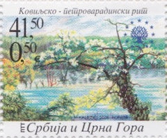 #306-307 Serbia - European Nature Protection, Set of 2 (MNH)