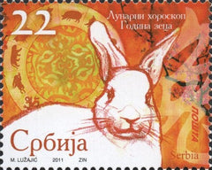 #529-530 Serbia - New Year 2011 (Year of the Rabbit), Set of 2 (MNH)