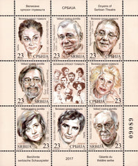 #774 Serbia - 2017 Actors and Actresses M/S (MNH)